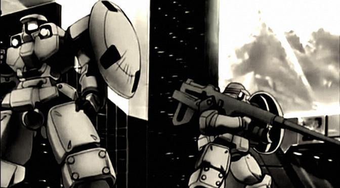 Gundam Wing Episodes